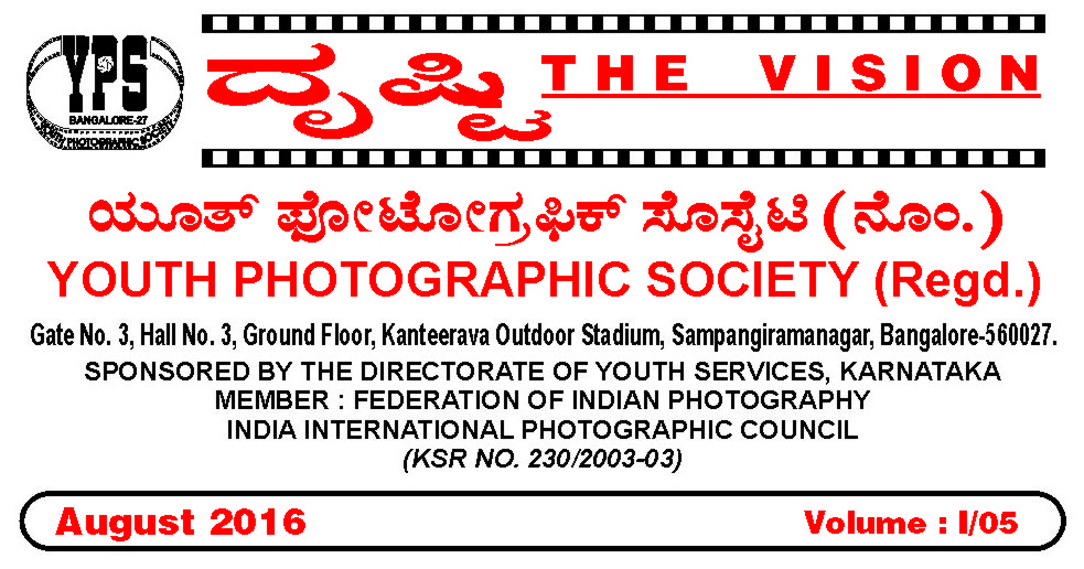 August | 2016 | Youth Photographic Society