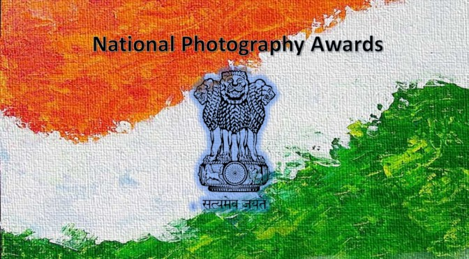 6th National Photography Award – Last Date Jan 10, 2017