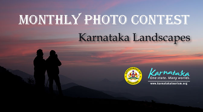 Karnataka Tourism Photo Contest Apr 2017 – Karnataka Landscapes – Now Open