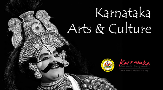 Karnataka Tourism Photo Contest May 2017 – Karnataka Arts & Culture