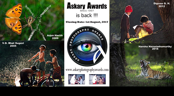 Askary Awards for 2017 for young photogaphers