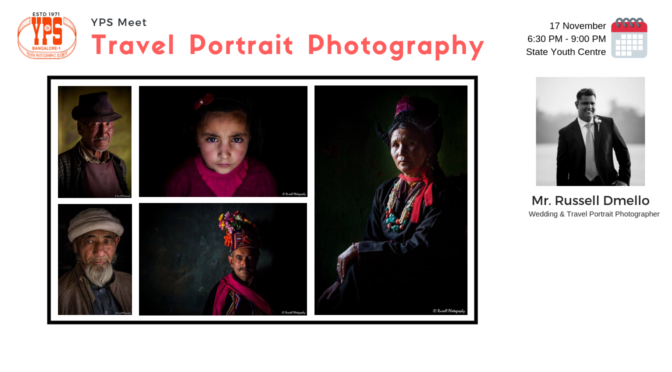 TRAVEL PORTRAIT PHOTOGRAPHY –  A Slideshow by Mr. Russell Dmello