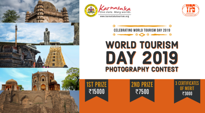 WORLD TOURISM DAY 2019 PHOTOGRAPHY CONTEST