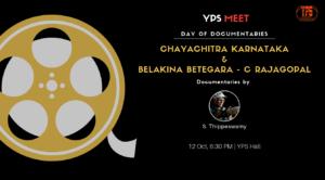 YPS Meet - Day of Documentaries - 12 Oct
