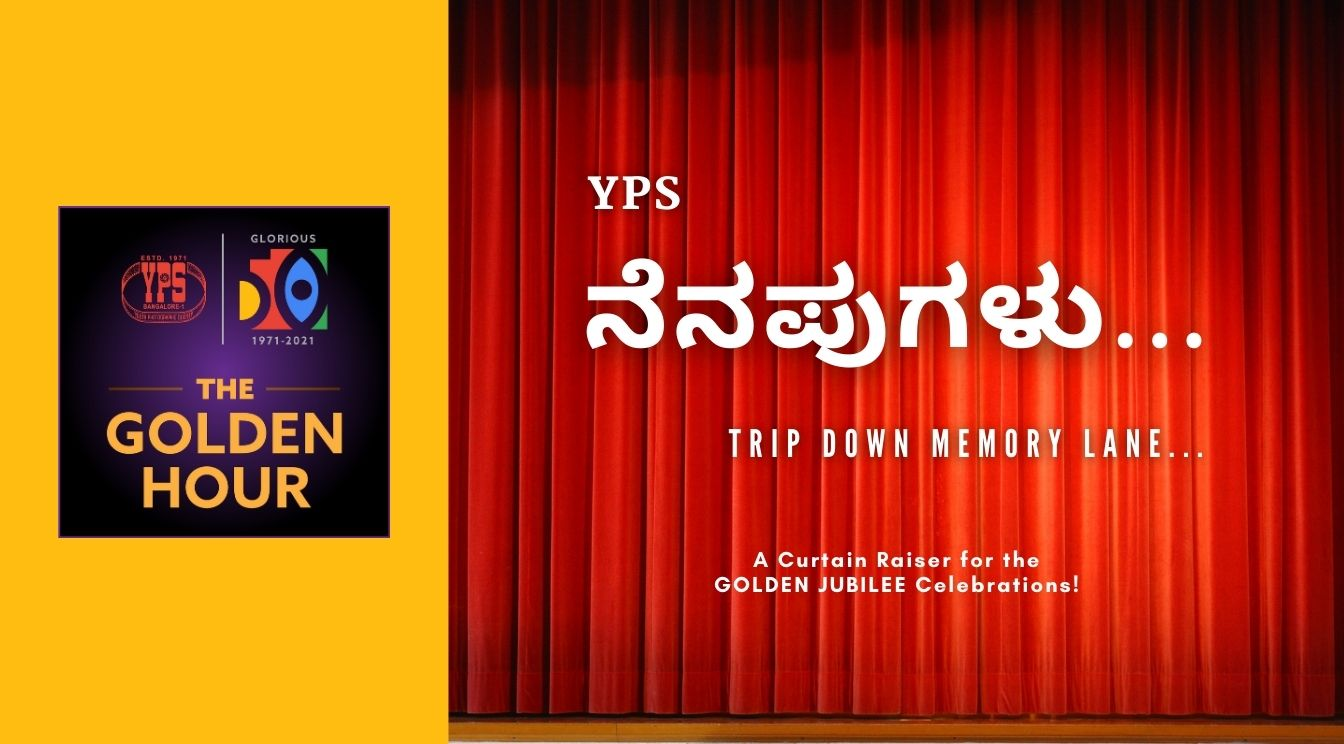 YPS GJC - Nenapugalu - Curtain Raiser - 11 Apr on YPS FB and YouTube Channel at 5:30 PM IST