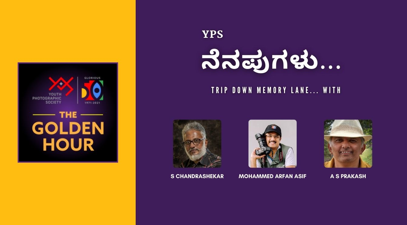YPS GJC - Nenapugalu 8 on 12 Spet at 5.30 PM IST